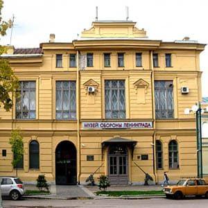 Memorial Museum of Leningrad Defense